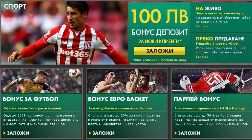 bet365_fbet.info