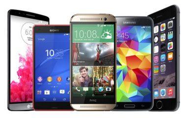 Смартфона - предпочитания вариант за онлайн залози